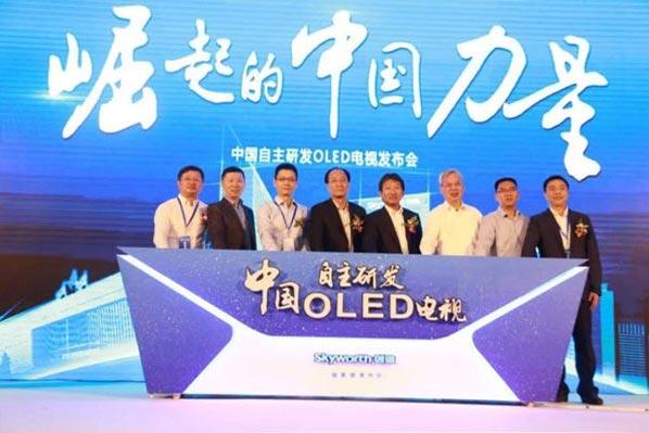 Kinijos bendrovės pradėjo gaminti OLED ekranus