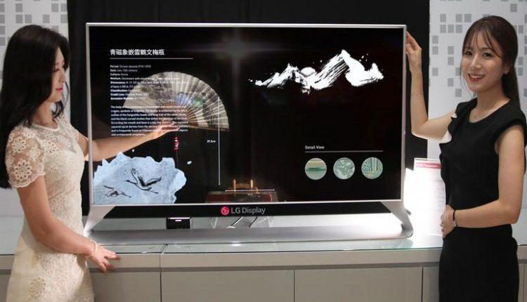 Pademonstruotas didžiausias pasaulyje lankstus bei permatomas ekranas